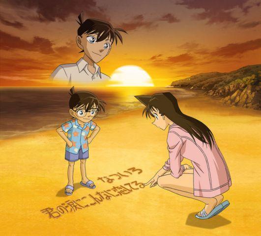 664px-Kimi_no_Namida_ni_Konna_ni_Koi_Shiteru_Limited