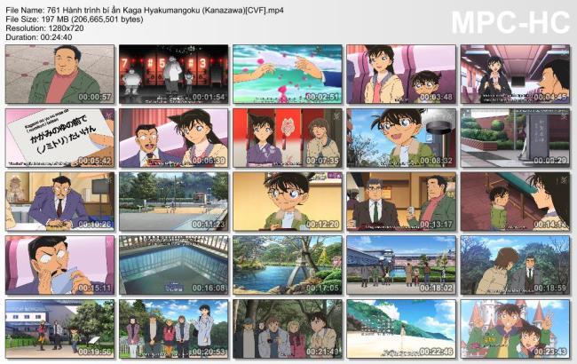 761 Hành trình bí ẩn Kaga Hyakumangoku (Kanazawa)[CVF]