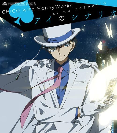 Mkop2-anime